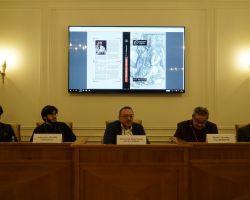 Презентация новой книги В.Н. Катасонова