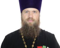 Священник Андрей Рыков