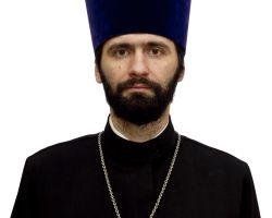 Диссертация Раздорова Алексея Николаевича (иерея)