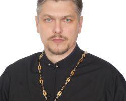 Протоиерей Андрей Фадеев