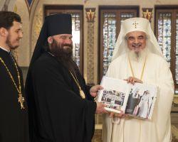 В Бухаресте прошла презентация книги Святейшего Патриарха Кирилла «Мысли на каждый день года» ИД «Познание»