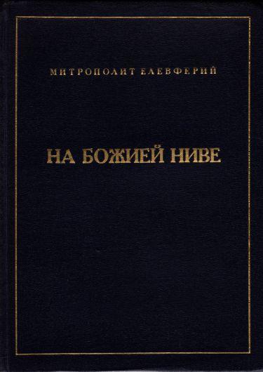 b_1200_530_16777215_00_images_bibliothek_20180524__book_2.jpg