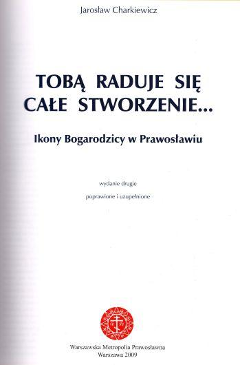 b_1200_530_16777215_00_images_bibliothek_20180529_book_1_2.jpg