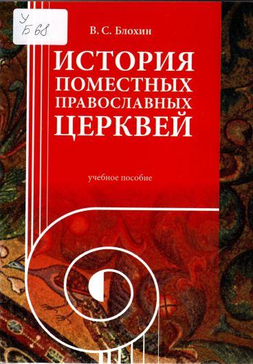 b_1200_530_16777215_00_images_bibliothek_20180601_book_5.jpg