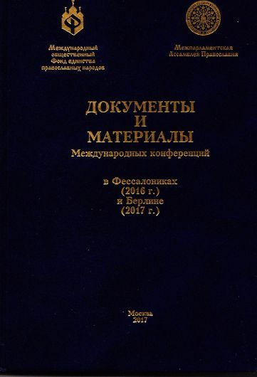 b_1200_530_16777215_00_images_bibliothek_20180601_book_6.jpg