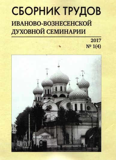 b_1200_530_16777215_00_images_bibliothek_20180601_book_7.jpg