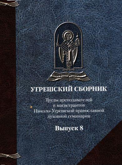 b_1200_530_16777215_00_images_bibliothek_20180601_book_8.jpg