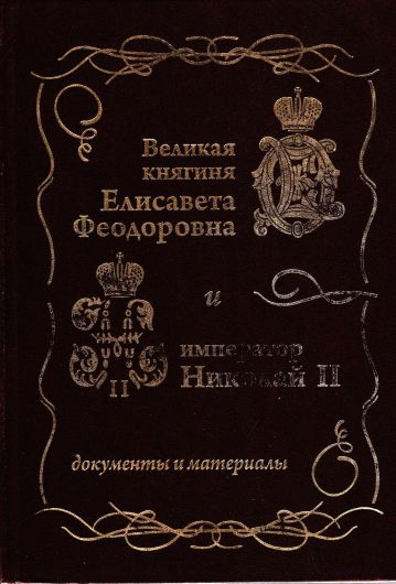 b_1200_530_16777215_00_images_bibliothek_20180618-1_book_2_Ковальская.jpg