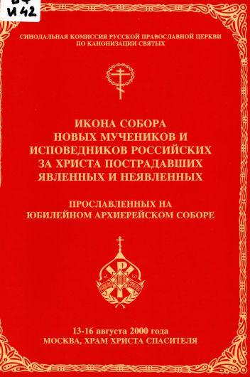 b_1200_530_16777215_00_images_bibliothek_20180618-1_book_4_2000.jpg