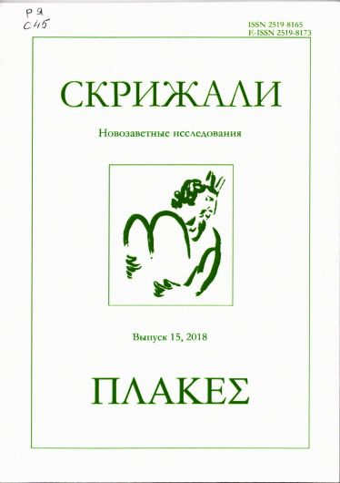 b_1200_530_16777215_00_images_bibliothek_20180618_book_2_yg_Скрижали_15.jpg