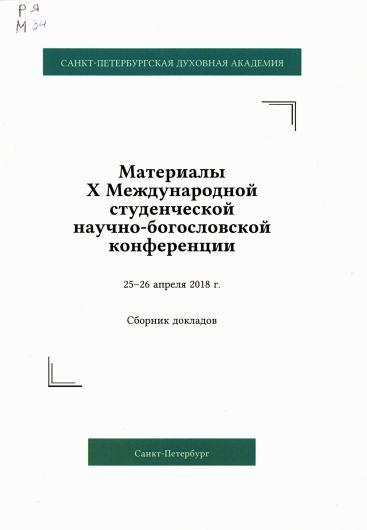 b_1200_530_16777215_00_images_bibliothek_20180618_book_3_yg_Материалы.jpg