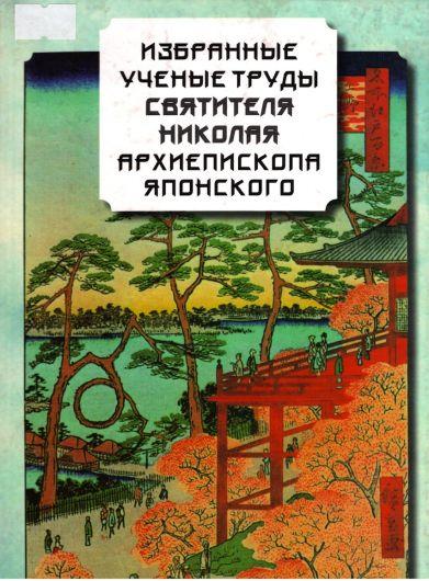 b_1200_530_16777215_00_images_bibliothek_20180808_book-1.jpg