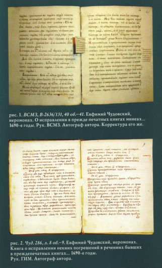 b_1200_530_16777215_00_images_bibliothek_20180808_book-17-2.jpeg