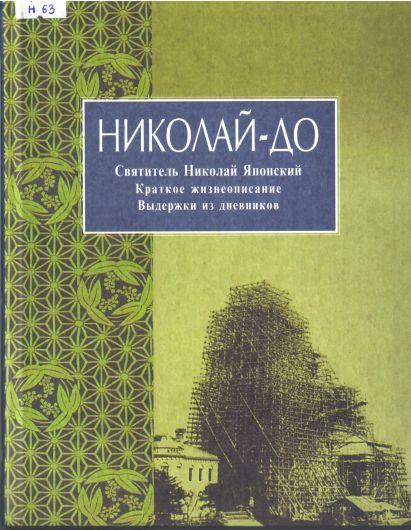 b_1200_530_16777215_00_images_bibliothek_20180808_book-2.jpeg
