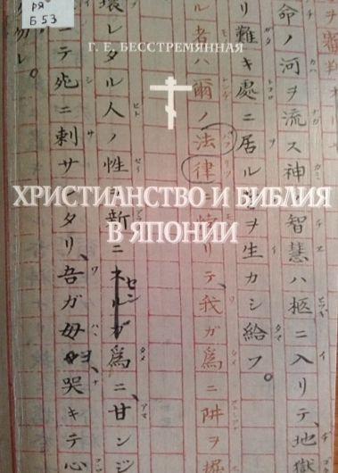 b_1200_530_16777215_00_images_bibliothek_20180808_book-3-1.jpg