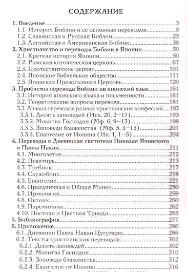 b_1200_530_16777215_00_images_bibliothek_20180808_book-3-2.jpg