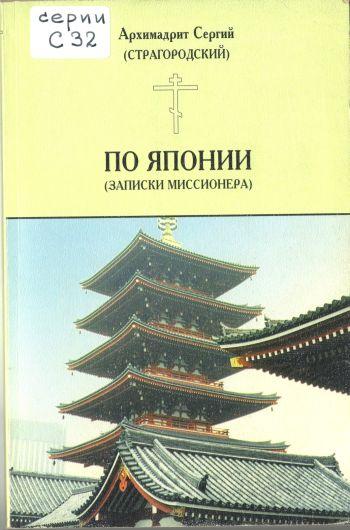 b_1200_530_16777215_00_images_bibliothek_20180808_book-6.jpeg