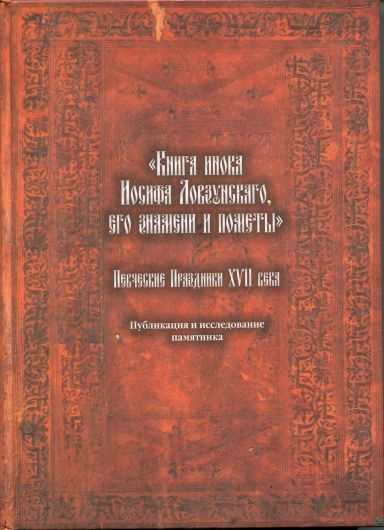 b_1200_530_16777215_00_images_bibliothek_20190318_book_1_1.jpg