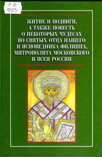 b_1200_530_16777215_00_images_bibliothek_new_nov_book12.jpg