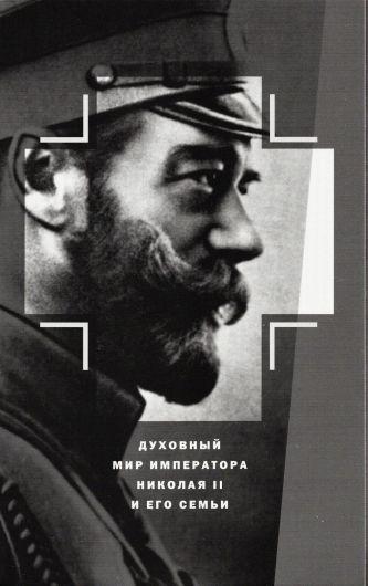 b_1200_530_16777215_00_images_bibliothek_new_nov_book14.jpg