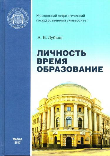 b_1200_530_16777215_00_images_bibliothek_new_nov_book15.jpg