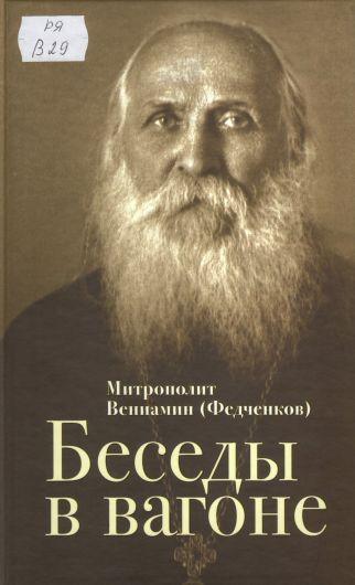 b_1200_530_16777215_00_images_bibliothek_new_nov_book3.jpg