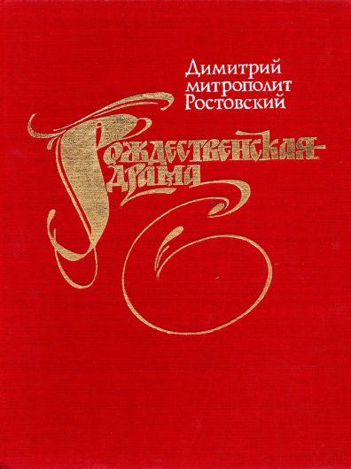 b_1200_530_16777215_00_images_bibliothek_new_nov_book7.jpg