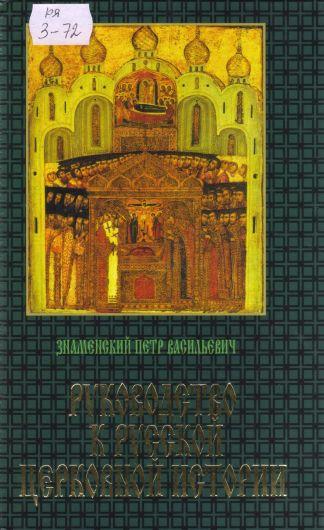b_1200_530_16777215_00_images_bibliothek_new_nov_book8.jpg