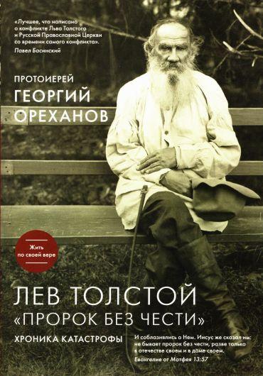 b_1200_530_16777215_00_images_bibliothek_new_nov_book9.jpg