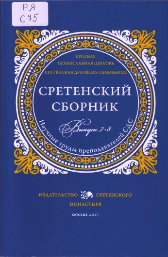 b_1200_530_16777215_00_images_bibliothek_ocad_dec_book2.jpg