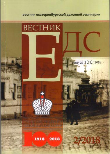 b_1200_530_16777215_00_images_bibliothek_ocad_dec_book3.jpg