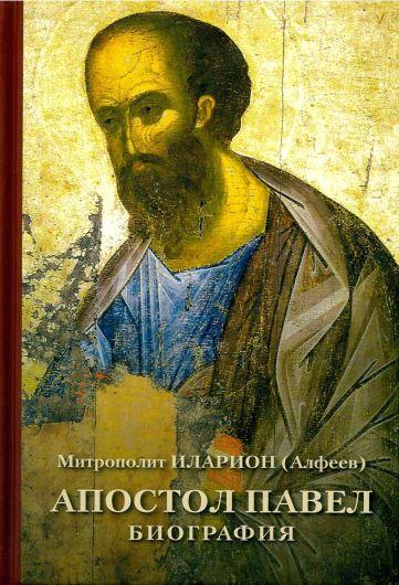 b_1200_530_16777215_00_images_book16.jpg