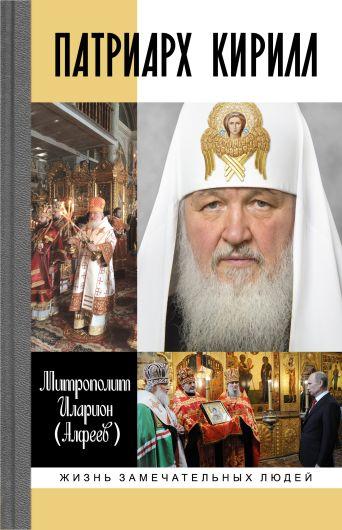 b_1200_530_16777215_00_images_units_Poznanie_books_Pereplet_zoloto.jpg