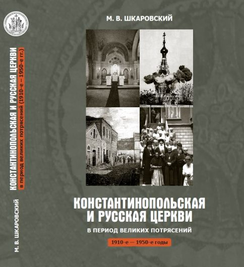 b_1200_530_16777215_00_images_units_Poznanie_books_const_rus.jpg