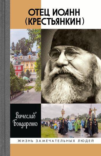 b_1200_530_16777215_00_images_units_Poznanie_books_krstjankin.jpg